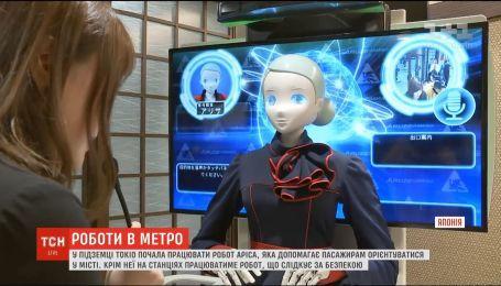 В токийском метро работы выполняют роль справочного бюро