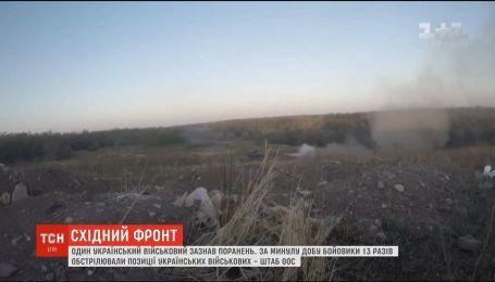 Боевики на Восточном фронте продолжают бить с запрещенного оружия