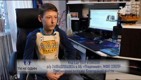Валентин Мельникович рассказал о своей мечте