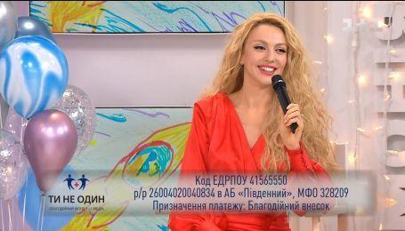 Оля Полякова закликає долучитися до порятунку важкохворої дівчинки Лізи Карпенко