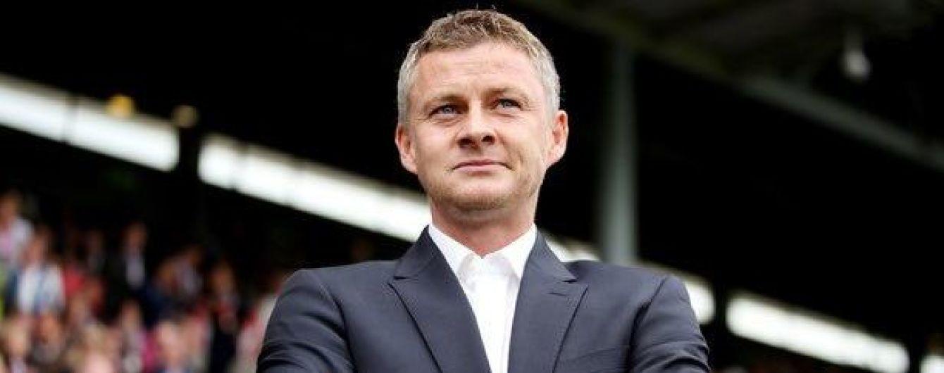 Манчестер юнайтед одежда тренера