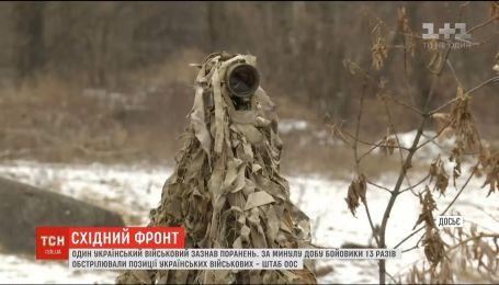 Один український воїн зазнав поранень у зоні проведення ООС