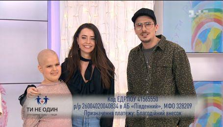 """Группа """"Время и Стекло"""" осуществила мечту Даши Дросовой в прямом эфире """"Сніданку з 1+1"""""""