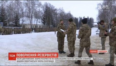 После сборов резервистов на Яворивском полигоне тысяча пехотинцев возвращаются домой