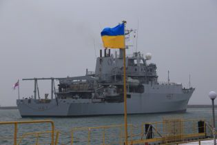 Из-за конфликта в Керченском проливе в Украину прибыл первый военный корабль НАТО