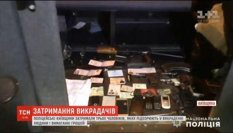 На Київщині поліцейські зупинили машину, в якій виявили викрадену людину і зброю