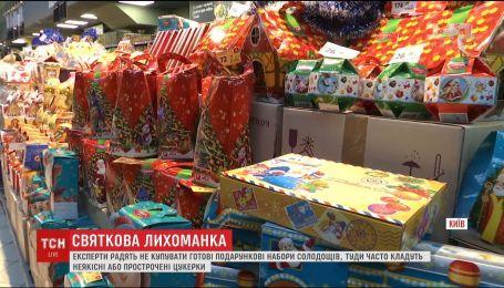 Эксперты советуют не покупать готовые подарочные наборы сладостей