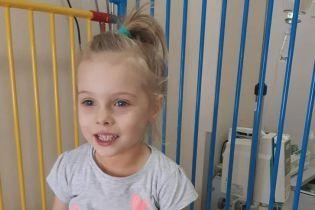 Негайна допомога потрібна 3-річній Софійці