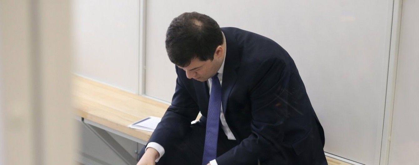 Активісти написали скаргу на суддю, яка відмовилася стягнути 100 млн грн застави Насірова у бюджет