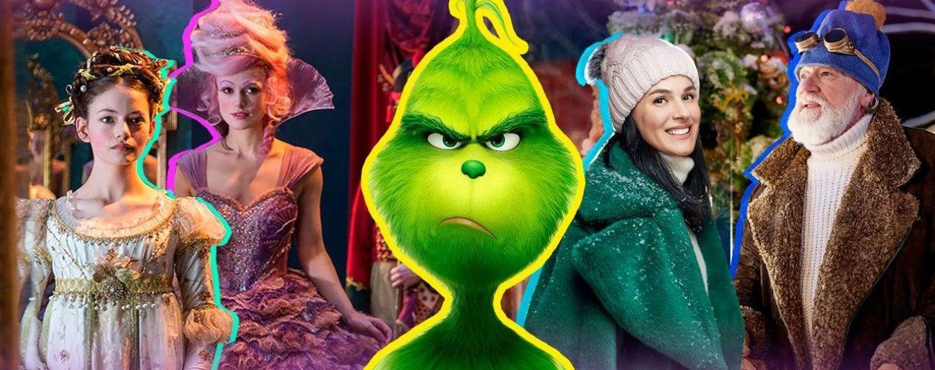 Три нових фільми для різдвяного настрою