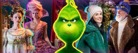 Три новых фильма для рождественского настроения
