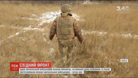 Доба в ООС: один український військовий зазнав поранень