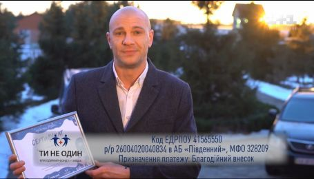 """Марафон """"Здійсни мрію"""" - лот от Павла Вишнякова"""