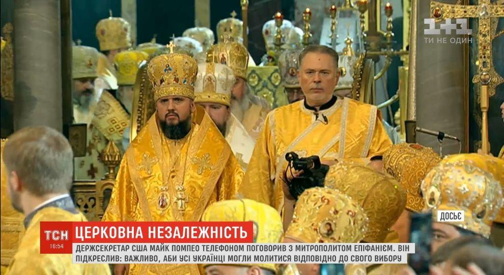 c4c1ee502c30 Госсекретарь США заверил Епифания в поддержке Вашингтоном религиозной  свободы в Украине