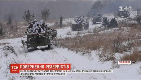 На Яворивском военном полигоне закончились учебные сборы резервистов 24-й бригады