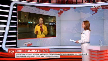 На Софийской площади готовятся к церемонии зажжения огней