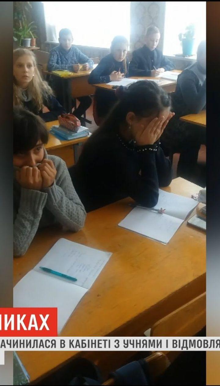 На Сумщине учительница закрылась вместе со школьниками в кабинете и не выпускала их до приезда полиции