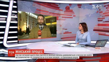 Українські переговорники не змогли домовитись із Росією про обмін полоненими