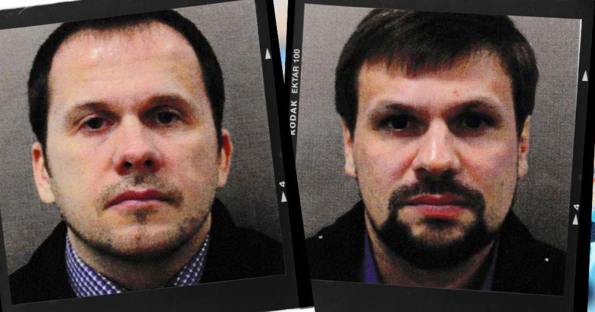 Вибухи в Чехії: пристрій заклали російські шпигуни, яких звинувачують в отруєнні Скрипалів