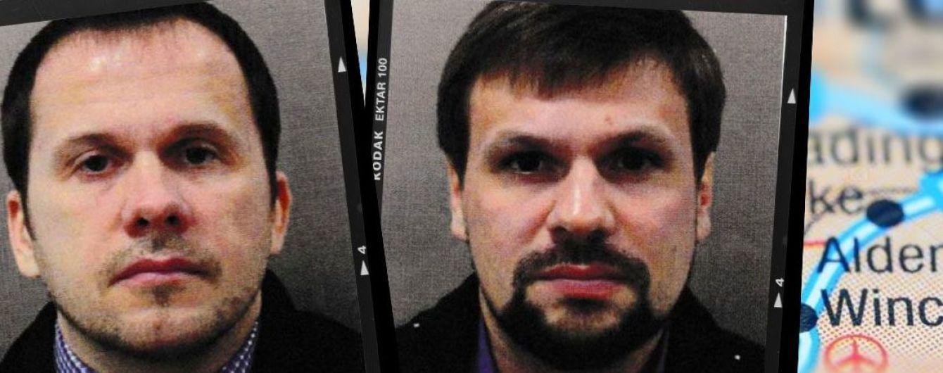 """США внесли в санкционный список """"отравителей"""" из Солсбери Чепигу и Мишкина"""