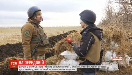 В Донецкой области в прифронтовых районах размыло дороги