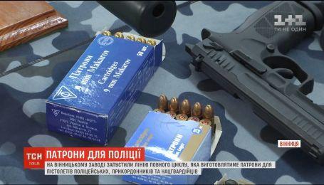 Патроны для пистолетов Министерства внутренних дел теперь будут выпускать в Виннице - Аваков