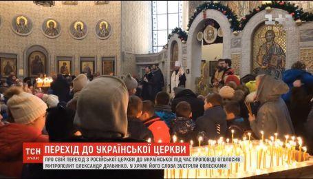 На Буковине верующие УПЦ МП перешли к ПЦУ