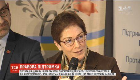 В столице открыли центр правовой помощи от Минюста