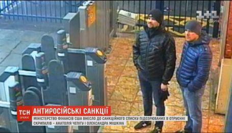 США ввели санкції проти підозрюваних в отруєнні Скрипалів