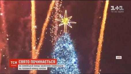Свято починається: у Києві засяяла головна ялинка країни