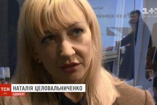 Евросуд запретил украинскому адвокату представлять переселенцев с Донбасса