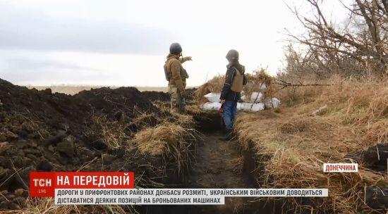 """Розвідка помітила установки """"Град"""" на передових позиціях бойовиків під Донецьком"""