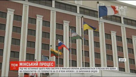 """""""Русские, как всегда"""": на минских переговорах - никакого прогресса"""