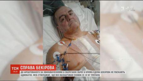 К арестованному русскими крымскому татарину Эдему Бекирову не пускают адвокатов