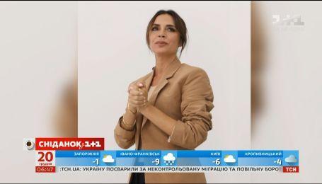 443c5542de8b35 Відео - Вікторія Бекхем випустила весільну колекцію суконь ...