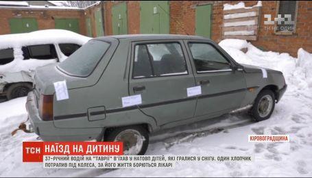 В Кировоградской области спасают мальчика, который попал под колоса легковой