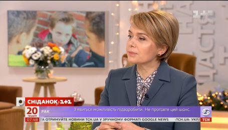 Лилия Гриневич: как остановить буллинг в школе