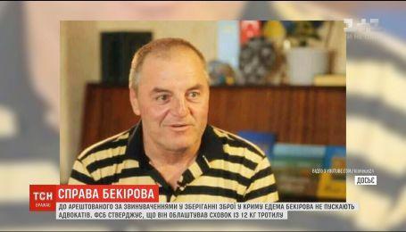 Справа Бекірова: до арештованого росіянами кримського татарина не пускають адвокатів