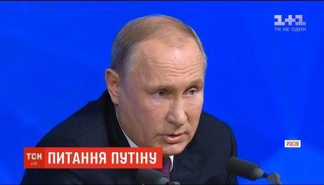 Путін під час прес-конференції засумнівався, чи давати слово українському журналісту