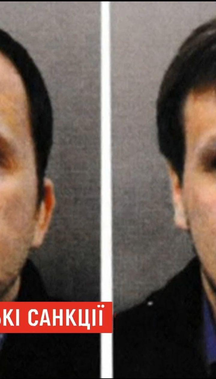 Чепигу и Мишкина внесли в санкционный список США