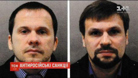 Чепігу та Мішкіна внесли до санкційного списку США