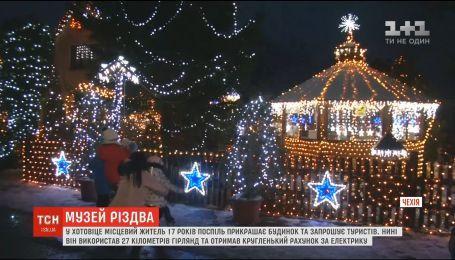 В Чехии местный житель превратил свой дом в музей Рождества