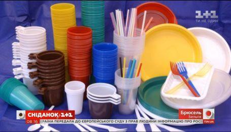 Европейский союз отказывается от пластика