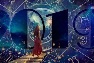 Що зірки нам пророкують: гороскоп на 2019 рік
