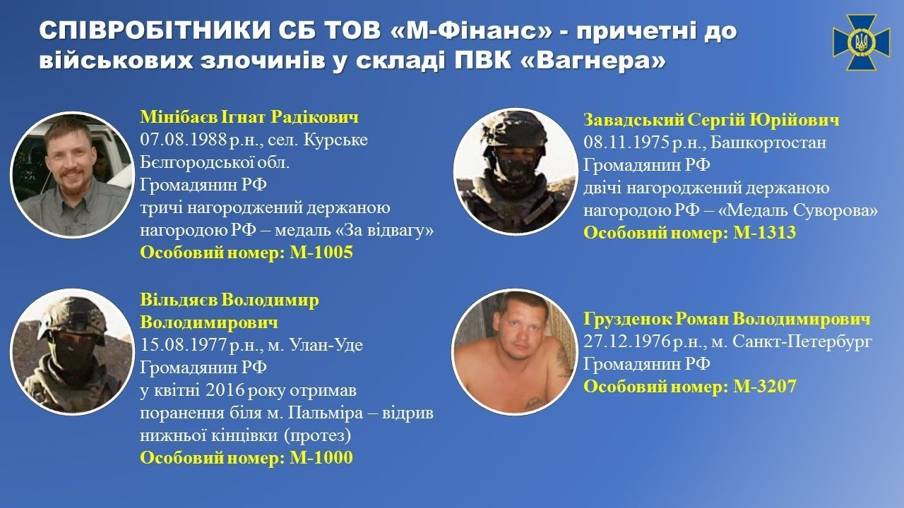 """""""вагенрівців"""", які могли убити російських журналістів в ЦАР_3"""