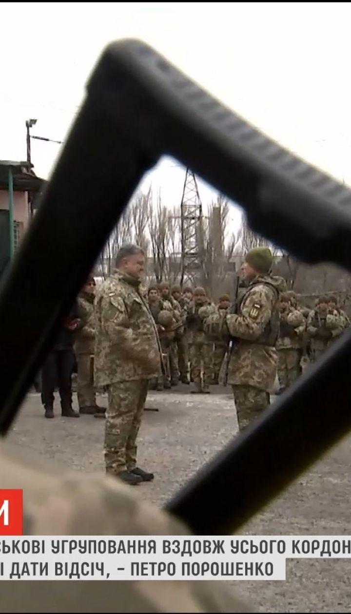 Российские танки в 18 километрах от украинской границы - Порошенко