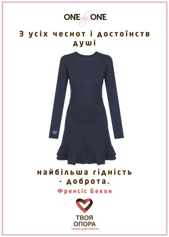 Коллаборация One by One x Твоя опора_4