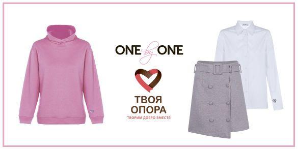 Коллаборация One by One x Твоя опора_5