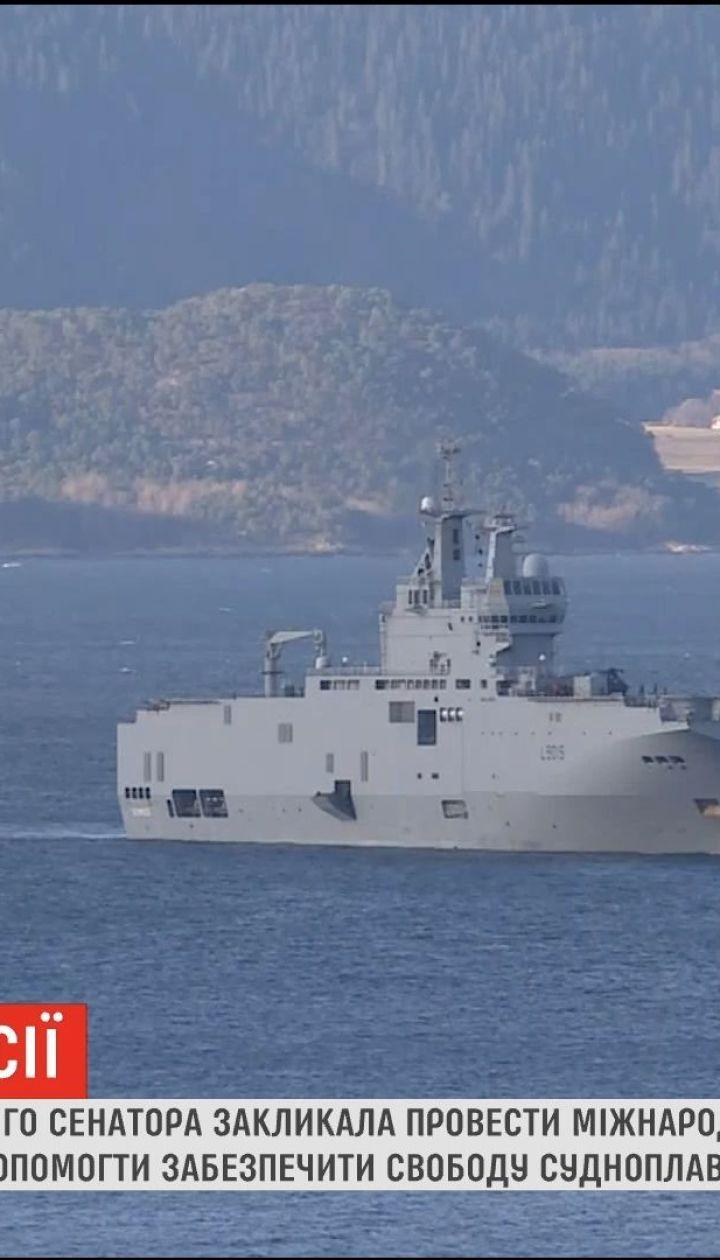 Американская группа сенаторов предлагает провести международную операцию в Черном море