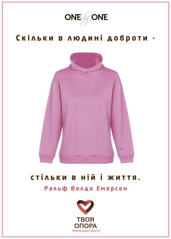 Коллаборация One by One x Твоя опора_2
